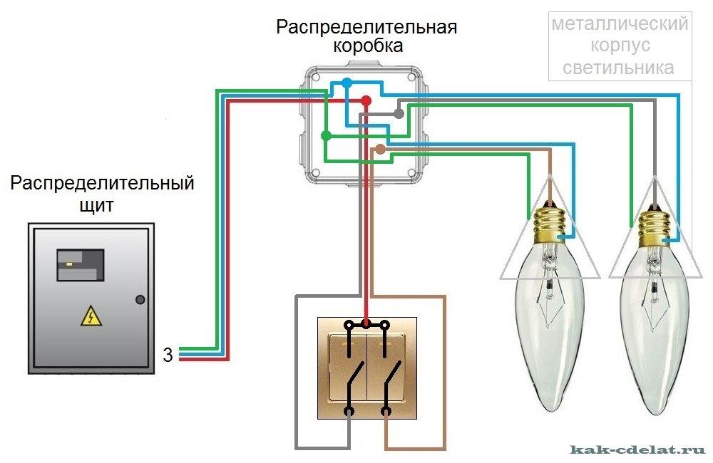 Схема подключения двух двухклавишного выключателя и двух лампочек