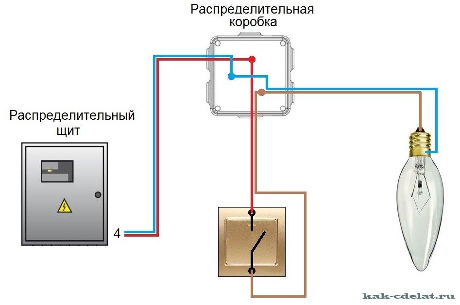 Схема подключения три выключателя фото 445